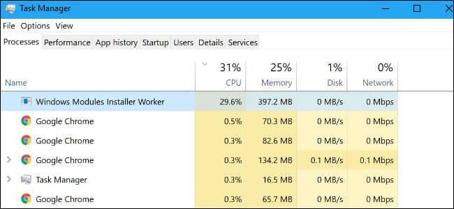 Interface of Windows Module Installer